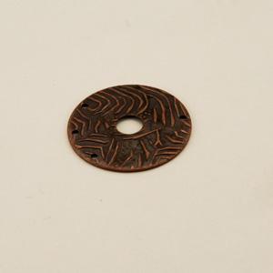 Componente ottone - FF211 - Rame antico